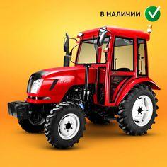 Минитрактор Dongfeng / Донгфенг DF-404C купить в Москве | интернет-магазин Kronos-Company.ru - 433035283 Tractors, Vehicles, Rolling Stock, Vehicle, Tools