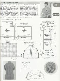 毛线球 Keito_Dam NO.146 - 失败的维 - 失败的维