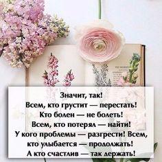 #Статусы #цитаты #приколы#картинки #позитив #юмор