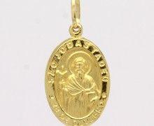 Pingente São Judas Tadeu Médio Ouro Amarelo 18k 750