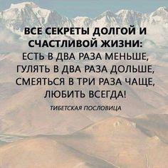 Светлана Абулханова