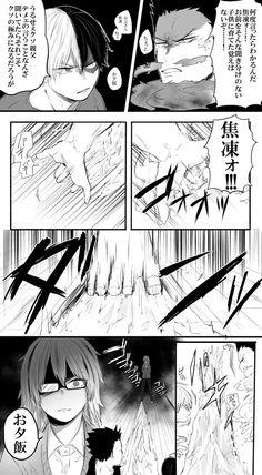 Don't mess with the older sister Anime Group, Syaoran, My Hero Academia Shouto, Short Comics, Cute Comics, Anime Life, Anime Artwork, Kaneki, Boku No Hero Academy