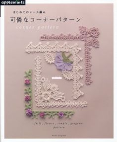Your place to buy and sell all things handmade Paperback: 80 pages Publisher: Apple Mint Language: Japanese Book Weight: 340 Grams The book introduce beautiful 63 Crochet Corner Patterns Crochet Motifs, Crochet Borders, Crochet Doilies, Crochet Flowers, Crochet Stitches, Crochet Patterns, Crochet Books, Crochet Home, Thread Crochet