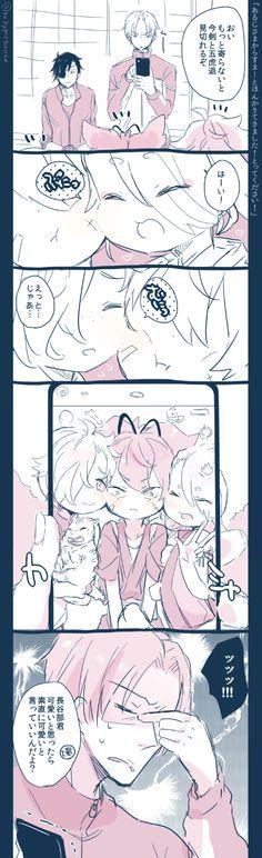 「刀剣乱舞ログ③」/「あめこ」の漫画 [pixiv]