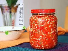 田园时光美食  自制辣椒酱 、剁椒Hot pepper sauce, pickled chop pepper中文版