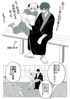 Gintama, Anime, Fictional Characters, Sleeves, Anime Music