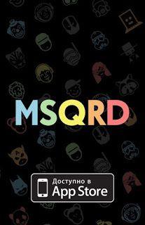 GrindWeb: Come funziona MSQRD, l'app di selfie-fotoritocco