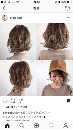 Permed Hairstyles, Pretty Hairstyles, Digital Perm, Korean Short Hair, Perms, My Hairstyle, Everyday Hairstyles, How To Make Hair, Shoulder Length