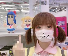 Aesthetic Japan, Retro Aesthetic, Aesthetic Girl, Cute Kawaii Girl, Harajuku, Gyaru Fashion, Dark Art Drawings, Kawaii Cosplay, Cute Girl Outfits