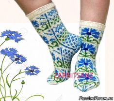 Носочки с васильками. МК и тестироваиие. Crochet Socks Pattern, Cool Socks, Awesome Socks, Knitting Socks, Projects To Try, Sewing, Fashion, Patterns, Knit Socks