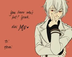 Better late than never! So some rushed lame cards. Mystic Messenger Characters, Mystic Messenger Fanart, Mystic Messenger Memes, Meme Valentines Cards, Valentines Anime, Zen, Happy Hearts Day, Jumin Han, Wattpad
