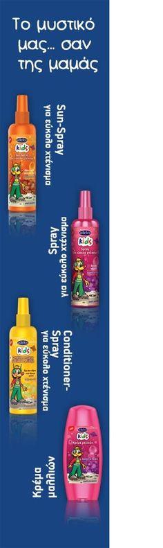 Πώς είναι δυνατόν να έχουν πάντα το σπίτι πεντακάθαρο;Ιδού! - Cleaning Supplies, Conditioner, Soap, Dishes, Bottle, Kids, Young Children, Boys, Cleaning Agent