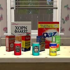 Mod The Sims - Sauce Bottles For The Sim Dining Table and Various Items of Clutter