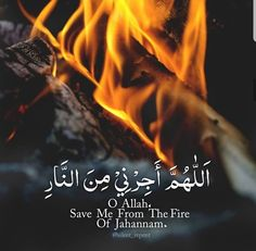 ☝Surely we need your mercy to get away from hellfire💓 Islamic Images, Islamic Pictures, Allah Islam, Islam Quran, Quran Verses, Quran Quotes, Islamic Dua, Islamic Quotes, Surah Al Quran