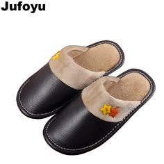2e2a45f2 New Unisex Cotton Home Slippers Spring Warm Genuine Leather Slippers Indoor  Cartoon Slippers Shoes For Teen Boys Girls. Madre y niños