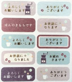 Japanese Stickers - Thank You Stickers - Coffee Stickers - Cafe Stickers - Chiyogami Paper Stickers (S152) by FromJapanWithLove on Etsy