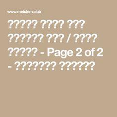 מתכון עוגת קפה ואגוזי לוז / צליל אוחנה - Page 2 of 2 - מתכונים מתוקים