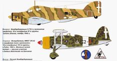 From 1926 a single grey-brown fascio in a light blue circle, with black bordering, was applied on both sides of the for. East Africa, North Africa, Black Backgrounds, Colorful Backgrounds, Aircraft Painting, Battle Of Britain, White Crosses, Paint Schemes, Luftwaffe
