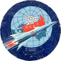 USSR Soviet Union Space Exploration Program Art Propaganda Poster СССР Советский Союз Космос Плакат                                                                                                                                                                                 もっと見る