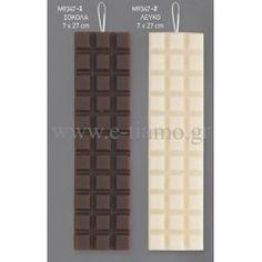 Χειροποίητη Πασχαλινή Λαμπάδα σχήμα σχέδιο σοκολάτα Διάσταση:  7Χ27cm Wwe