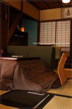 Cafe with Japanese kotatsu foot warmer, Kyoto