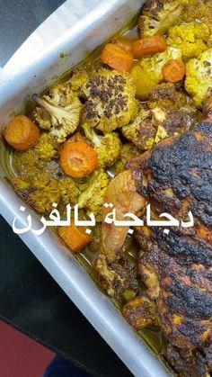 "Leyla Fathallah/ليلى فتح الله🍒 on Instagram: ""#دجاج #تتبيلة_دجاج #chefleyla #emelloul @bashacook.ar"""