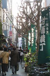 甘酒横丁 - 2 Nihonbashiningyōchō, Chūō-ku, Tōkyō / 東京都 中央区 日本橋人形町2