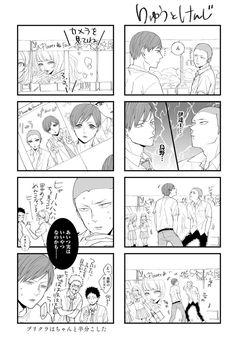 薫子👹RTS!!24:東1ア39b (@kork_death) さんの漫画 | 55作目 | ツイコミ(仮) Kenma, Kuroo, Haikyuu Fanart, Projects To Try, Geek Stuff, Fandoms, Fan Art, Comics, Anime