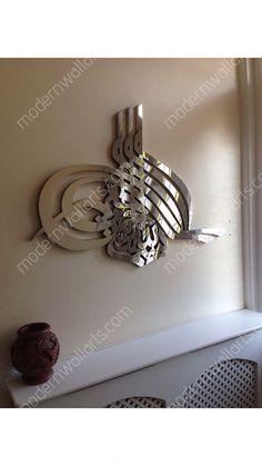 GROßE Edelstahl 4ft türkische Kalligraphie Bismillah