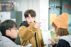 [behind the scenes] ♥ Weightlifting Fairy Kim Bok Joo (MBC 2016) ♥
