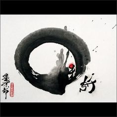 """Father, Mother and Child Enso""-by Yuanxiang --- Enso Zen circle"