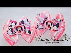 МК американские бантики с репсовой ленты / rep ribbons with bows / Алина Селега - YouTube