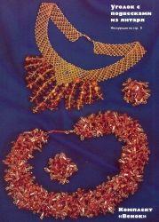 Set di gioielli.  Perline