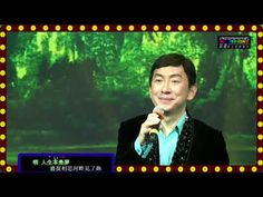 Peter Chan, Pop Songs, Have A Great Day, Concerts, Singing, Events