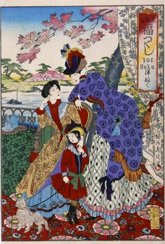 Image Title: Western clothing  Artist: Yoshu Chikanobu  Creation Date: 1889  Nationality: Japanese  Description/Notes: Dressed…