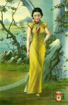 vintage poster chinese advertisement showing woman in green Cheongsam
