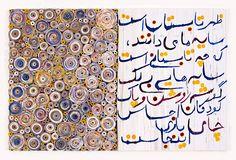 hadieh shafie presents paper sculptures for leila heller gallery at art dubai