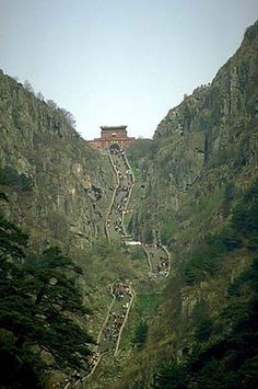 Mount TaiShan, China. Ancient Emperors would climb Mt TaiShan upon ascending the throne for good luck.