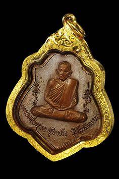 เหรียญหลวงพ่อกวยวัดโฆสิตาราม รุ่น3 หลังยันต์เนื้อทองแดง ปี๒๕๒๑  - 1
