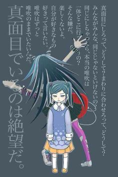 Headcanon: As a child, Ibuki was sad and lonely because of her eccentric ways to express herself. So, she turned to music to express who she was in a way that people might enjoy. This is when she discovered her talent, but most of all, she was happy because now people would be moved by the music that she played from her heart