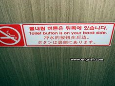 This explains the flush every time I sit. | Engrish.com