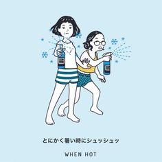 Nimura daisuke|Artworks on tumblr Japan Illustration, Simple Illustration, Graphic Illustration, Kids Graphic Design, Graphic Design Inspiration, Dibujos Cute, Japanese Cartoon, Sketch Design, Illustrations Posters