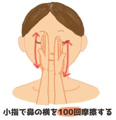 画像 Face Massage, Skin Treatments, Yoga, Female Bodies, Amazing Women, Helpful Hints, Beauty Hacks, Facial, Health Fitness