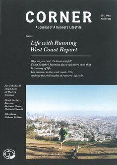 UC掌門人高橋盾熱愛慢跑是出了名的眾人皆知,早在2011年時便與運動大手Nike合作,仿照UNIQLO「UU」系列,推出了聯名副牌「GYAKUSOU」,與其GIRA團隊前往京都進行實地拍攝。藉由讓跑者與自然、都市融為一體,表現出屬於純粹日式的慢跑精神。而這冊以慢跑為創刊主題的大物新雜「CORNER」,當然少不了邀請高大站台,除遠赴美囯西海岸取材,找來平野太呂、大森克己、鈴木親等写真大腕掌鏡外,更集結了spectator編集長青野利光、前STUDIO VOICE編集長松村正人、PAPERSKY編集長Lucas B.B、TOO MUCH編集長辻村慶人等巨頭陣容。