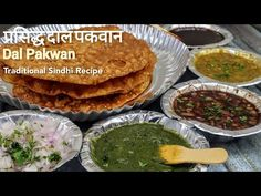 Dal Recipe, Chaat Recipe, Indian Street Food, Food Items, Guacamole, Delicious Food, Cooking Recipes, Snacks, Kitchens