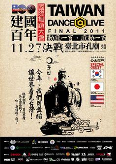 TAIWAN Dance@Live 2011/Poster design