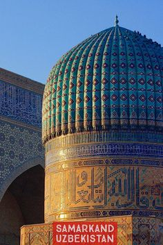 Uzbekistan Tours & Travel - discover the highlights of this Silk Road country and find information needed for your next Uzbekistan tour booked at Kalpak Travel Articles, Travel Photos, Places To Travel, Places To Visit, Islamic Architecture, Central Asia, Travel Information, Best Cities, Asia Travel