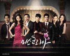 MBC 미스코리아 2013 12월