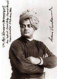 स्वामी विवेकानंद / Swami Vivekananda Quotes - Geet Kahaani