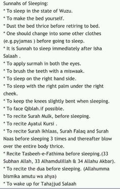 Mashallah. So interesting.